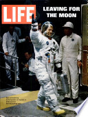 25 јул 1969