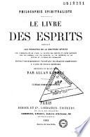 Philisophie spiritualiste. Le Livre des esprits