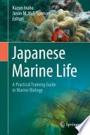 Japanese Marine Life Book