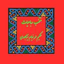 Rubaiyat of Omar Khayyam (Selected Poems) (Persian/ Farsi Edition)