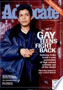 Apr 11, 2000