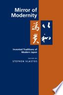 Mirror Of Modernity Book PDF