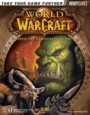 World of Warcraft Strategy Guide