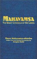 The Mahavamsa