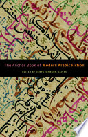 Free The Anchor Book of Modern Arabic Fiction Book