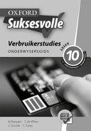 Books - Oxford Suksesvolle Verbruikerstudies Graad 10 Onderwysersgids | ISBN 9780199049875