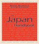 Pdf The Japan Handbook Telecharger