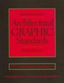 Architectural Graphic Standards, 1996 Cumulative Supplement