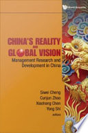 China's Reality and Global Vision