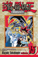 Yu Gi Oh   Duelist