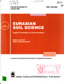 Eurasian Soil Science Book