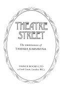 Theatre Street