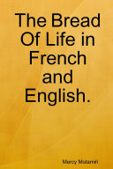 The Bread Of Life in French and English.