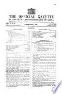 1949年4月12日