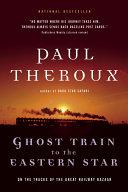 Ghost Train to the Eastern Star Pdf/ePub eBook