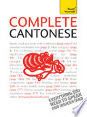 Complete Cantonese Learn Cantonese With Teach Yourself