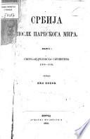 Srbija posle pariskoga mira, Serbiia poslie parizhkogo mira Serbo-Croatian