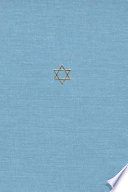 The Talmud of the Land of Israel  Volume 31 Book PDF