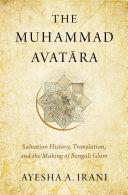The Muhammad Avat ara