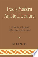 Iraq S Modern Arabic Literature