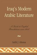 Iraq's Modern Arabic Literature [Pdf/ePub] eBook