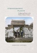Ethnographic Plague [Pdf/ePub] eBook