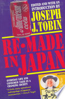 Re made in Japan