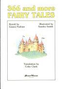 366 Fairy Tales