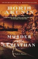 Murder on the Leviathan Pdf/ePub eBook