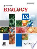 Saraswati Biology Class 09