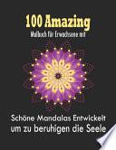 100 Amazing