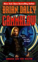 Gammalaw: Smoke on the Water