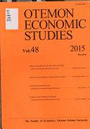 Otemon Economic Studies