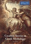 Creation Stories in Greek Mythology