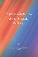 The Rainbow Zhanlue