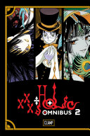 xxxHOLiC Omnibus [Pdf/ePub] eBook