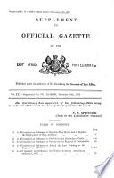 1919年12月10日