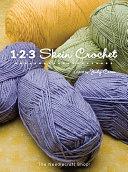 1, 2, 3 Skein Crochet