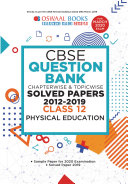 Oswaal CBSE Question Bank Class 12 Physical Education Chapterwise & Topicwise (For March 2020 Exam)