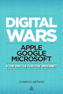Digital Wars