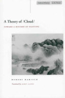 A Theory of Cloud