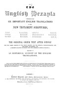 The English Hexapla