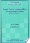 Chinese Foreign Investment Laws Book PDF