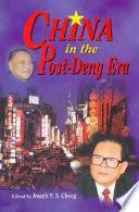 China In The Post Deng Era