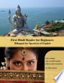First Hindi Reader for Beginners