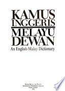 English-Malay Dictionary