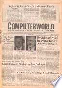 1980年8月11日