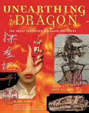 Unearthing the Dragon Book