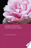 Women Writers in Postsocialist China