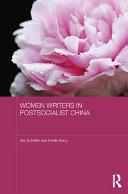 Women Writers in Postsocialist China Pdf/ePub eBook